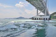 淡路島のフォトギャラリー