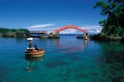 佐渡島のフォトギャラリー
