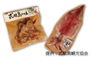 赤イカ製品 写真提供:式根島観光協会