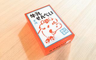 牛乳せんべい  写真提供:式根島観光協会