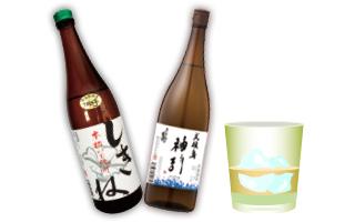 島焼酎「しきね」「神引」 写真提供:式根島観光協会