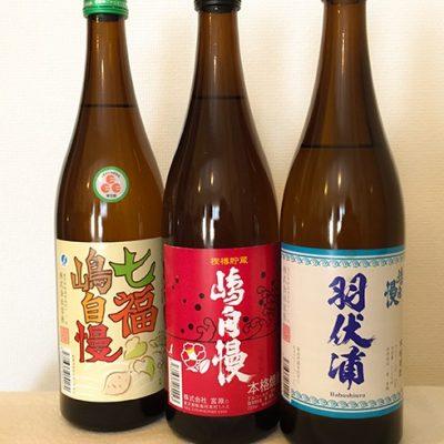 <b>宮原</b><br>島焼酎の製造・販売
