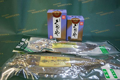 <b>吉山商店</b><br>くさやを作り続けて120年。レンタサイクルも営業中