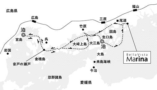 宮島沖・伯方島沖錨泊3日間 コース